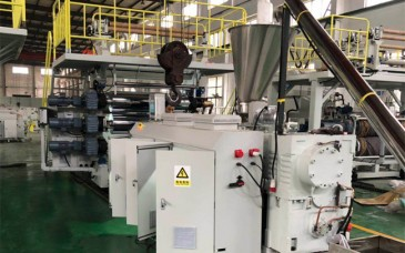 PVC Laminate Sheet Production Line